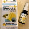 【天然成分100%のオーガニック商品】喉の不調にプロポリス・スプレー【安心して使える】