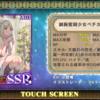 【#オルサガ】7月27日 新章突入!新ユニット追加だぞー!!