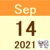 前日比3万円以上のプラス(9/13(月)時点)