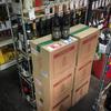 バローロ通販 バルバレスコ通販 安旨ワイン通販 デイリーワイン