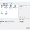 インストールされている .NET Core SDK を確認する