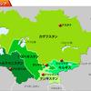 中央アジア、地理的優位を生かせるか ―タジキスタン、カザフスタンを訪れて―