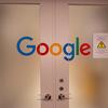 GoogleでJetson Nano x TensorFlowの可能性に関してプレゼンしてきました