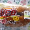 セブンイレブン 焼そばパン(日清焼そばU.F.O.ソース味)