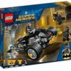 レゴ(LEGO) DCコミック スーパー・ヒーローズ 2018年後半の新製品画像が公開されています。