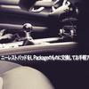 【CX-5】ニーレストパッドをL Packageのものに交換してお手軽アップグレード