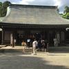 武蔵一宮 氷川神社(さいたま 大宮)