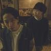 唾奇 x Sweet William / Let me 他 (From Album : Jasmine)