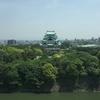 【おでかけ】名古屋城周辺の桜スポット&城が良く見える場所をマップでご紹介!