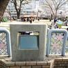 大阪市「旧町名継承碑」めぐり(11) 南天満公園