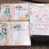 イベントのチラシが刷り上がりました~2020/4/12富山【中止】、5/24静岡浜松にて「心と体が喜ぶ癒しフェスティバル」開催致します~
