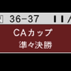 【EWET】36-37CAQFミドルズブラ