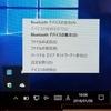 【GPD Pocket】 WiFiテザリング、USBテザリング不調でBluetoothテザリングを利用【Galaxy Note 8】