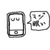 【ヒッチハイク】スケボー持って愛知~千葉 2日目