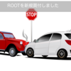 ROOTを新規買付しました