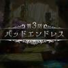 【魔界戦記ディスガイア6】プレイ日記2 第3話 メロディア登場!! あれ、今作のヒロイン枠この子?