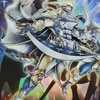 【遊戯王】おすすめコレクターズレア3選