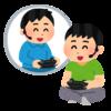 香川県ゲーム規制条例について法曹界から廃止を求める声明が出されたことについて