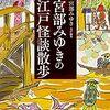 【新刊案内】出る本、出た本、気になる新刊!  (2018.3/5週)