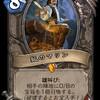 【コボルトと秘宝の迷宮】新カード事前考察