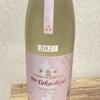 日本酒が旨い!「たかちよ 華吹雪」純米吟醸 無濾過生
