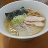 横須賀中央【塩麺屋 錦太朗】塩中華そば ¥700+大盛 ¥100