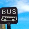ミラノからフィレンツェへ 格安長距離バスで移動!値段は、なんと7ユーロ!!