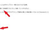 ラノベ/俺ガイル1巻