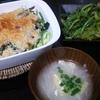 キャベツサーディンパン粉焼き、菜花和え、味噌汁