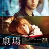 02月16日、松岡茉優(2021)