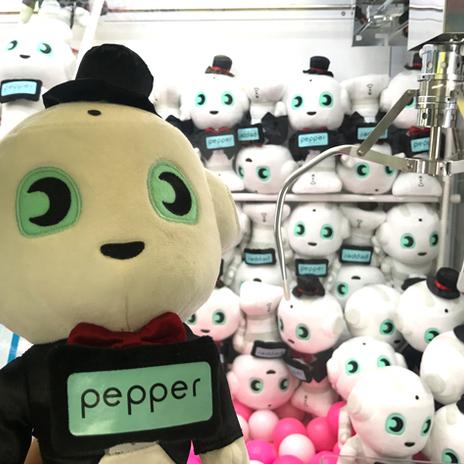 Pepperの限定プライズ(景品)をGETできるかも! 年末年始はモーリーファンタジーでクレーンゲームに挑戦しよう!