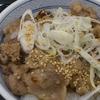 吉野家新メニュー!本日発売の「ねぎ塩豚丼」食べて来ました。大手飲食チェーン店ちょい飲み歩きシリーズ^^第32弾!