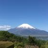 秘書のおすすめ旅行@エクシブ山中湖で富士山が見える絶景のお部屋に宿泊!