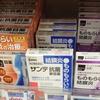 日英薬剤師が、日本の薬局で買ったもの(1)