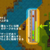 Switch版スターデューバレーの釣りで宝箱をゲットする方法
