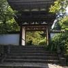 隠れ社寺訪問記(13) 長岳寺