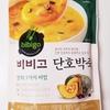 【韓国 お土産 お粥】(おすすめ)<bibigo>「甘いカボチャ粥(단호박죽)」