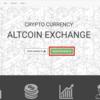 海外取引所COINEXCHANGEで仮想通貨XPを購入する方法