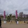姫路城さくら弾丸バスツアー(最終回)