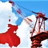 中国のGDPが急進したそうだ;それで、いったい何がよくなるのかね