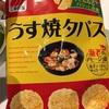 三幸製菓:薄焼きタパス