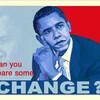 「世の中は変えられるか」という青臭い議論