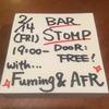 2/14(金) bar STOMP@東心斎橋club STOMP