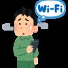 【どんなときもWi-fi 】通信障害で雑感