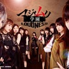 【第2弾決定】舞台「マジムリ学園-LOUDNESS-」SHOWROOM緊急生配信