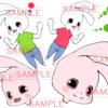 ウサギを描いてみた(*''ω''*)