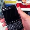 BlackBerry Bold 9700欲