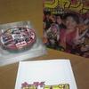 推し出演ドラマのDVD-BOXを買ったよ、の巻
