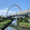 小出川を歩く その1 茅ヶ崎市内の新旧流路