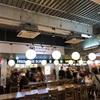 メニュー豊富!成田空港第三ターミナルのフードコート  #格安沖縄旅行ブログ